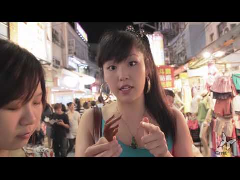 FEELING ADVENTUROUS: Taipei Night Market