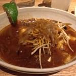 Topolobampo Tortilla Soup