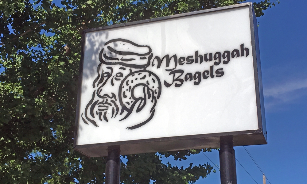 We were first drawn to Meshuggah Bagels by the name. We know—and crave—New York-style water bagels. We thought, was someone, um, crazy enough to open a bagel place in the Midwest and claim it could take us home?